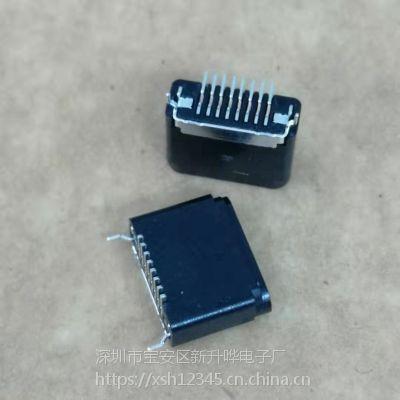 苹果全塑母座 180度立式贴片SMT 蓝牙耳机充电座 8P 高度H=6.5mm 直脚/弯脚