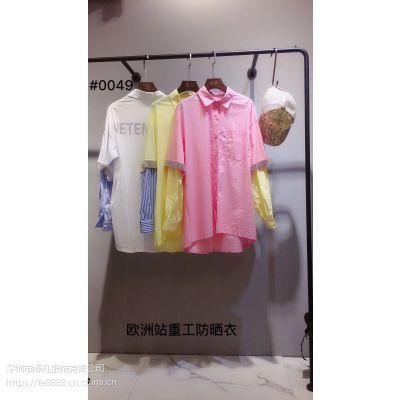 广州女装折扣批发市场批发品牌剪标女装尾货一手货源