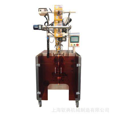 瓶装调味粉灌装机调味料自动包装生产线(贴标机 封口机)