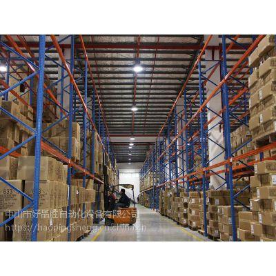 仓储货架工厂仓库货架选择好品胜专业定制