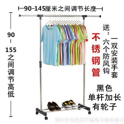 不锈钢晾衣架落地单杆式伸缩挂晒衣架阳台升降室内折叠拆卸凉衣架