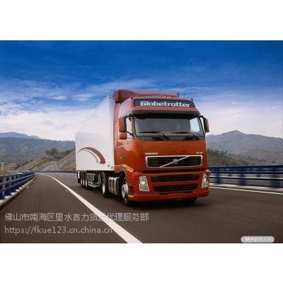 肇庆蓬江区物流信息服务运输公司