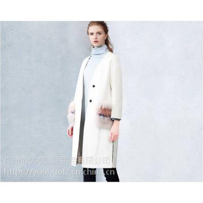 她图品牌秋冬装女装羽绒服尾货折扣走份批发女装店一手货源