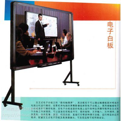 86寸触摸一体机 Windows系统商显触控一体机液晶交互式电子白板培训教学视频