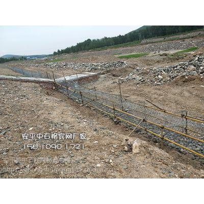 桥梁护砌高镀锌铅丝石笼护坡