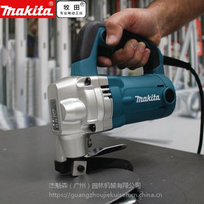 Makita牧田 电动铁皮剪JS3201 金属钢板电剪 钢材铝材切割电剪