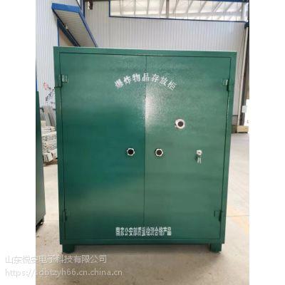 防爆淬火钢板矿用防爆安全箱W800×D580×H750