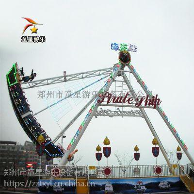 新疆大型游乐设备厂家海盗船打折狂潮来袭