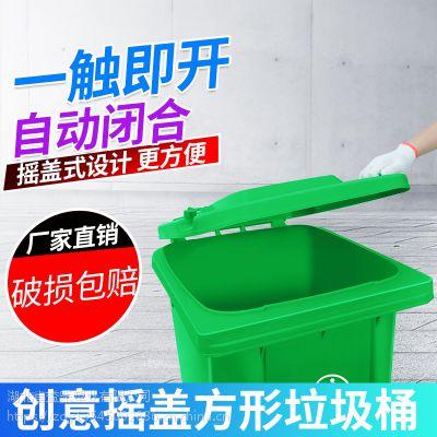 天门益乐大码加厚120L240L垃圾桶街道垃圾桶生产厂家