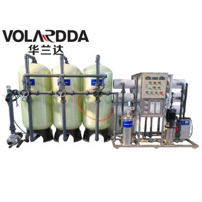 大型RO纯水设备生产厂家 华兰达先进的反渗透水处理技术配合稳流控压技术