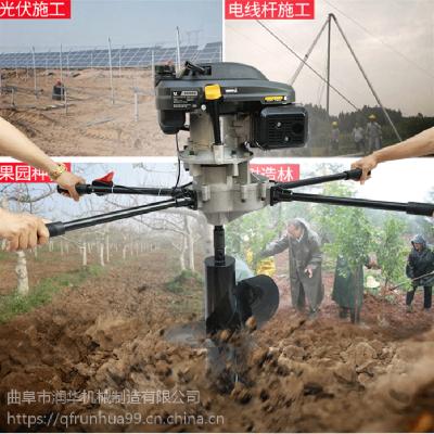 养殖场搭棚打坑机 手提刨坑机 种树挖坑地钻 润华挖坑机