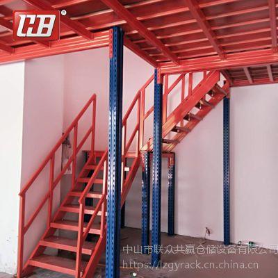 佛山阁楼定制 大型工厂货架 3D货架图纸定制阁楼
