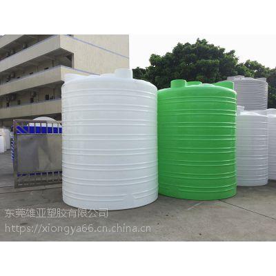 10吨塑料水箱 10吨塑料储罐厂家直销 东莞雄亚塑胶有限公司