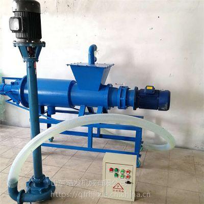 螺旋式压榨机 干湿分离机生产厂家