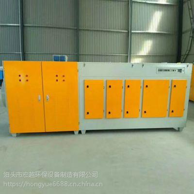 光氧等离子一体机废气处理设备 除臭除味设备 YTJ-5000