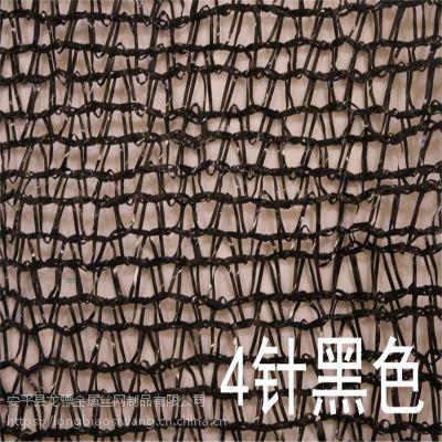 密目防尘网 建筑工地盖土网 遮沙石料网