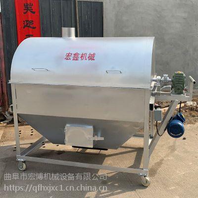 大豆芝麻炒货机 全自动滚筒干货炒锅 商用干货翻炒机厂家