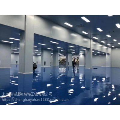 上海雅浩环氧地坪涂料,厂家直销