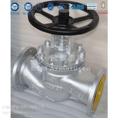 导热油阀门WJ41H-PN16-DN150