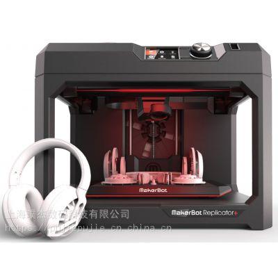 高精度Makerbot R+ 3D打印机