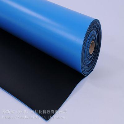 山西太原防静电橡胶台垫 可免费裁剪