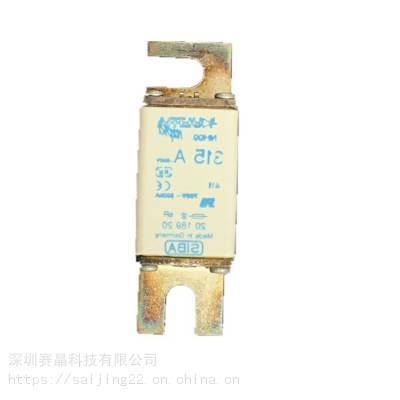 德国SIBA 熔断器 355A 2078032.800 原厂现货