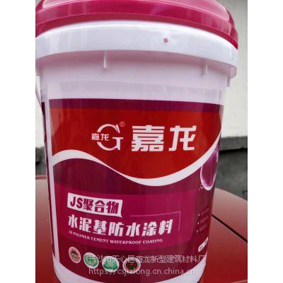 【js水泥基聚合物防水涂料 】厂家直销 _嘉龙牌js乳液水泥基聚合物防水涂料