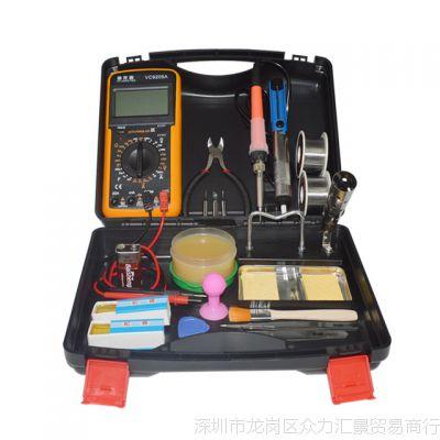 内热式电烙铁套装 家用维修恒温电络铁焊锡工具 学生电烙铁套餐