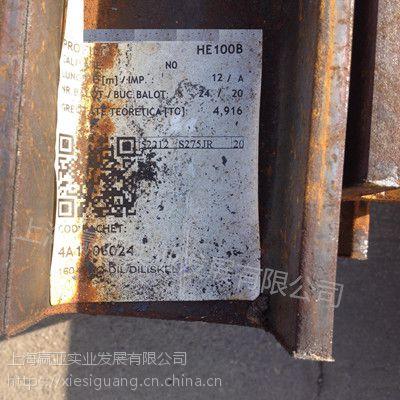 UB英标H型钢厂家,150UC23.4澳标H型钢量大从优
