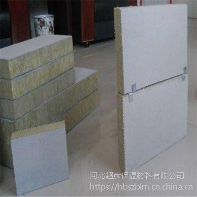 涿州市建筑外墙憎水岩棉复合板专业生产/批量价优