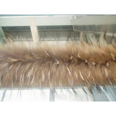 2015厂家批发定做貉子毛  毛条毛领  帽条