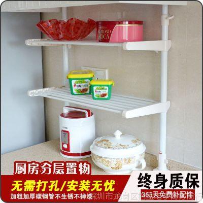 厨房收纳架免打孔顶天立地伸缩架厨具用品挂架调料整理层架置物架