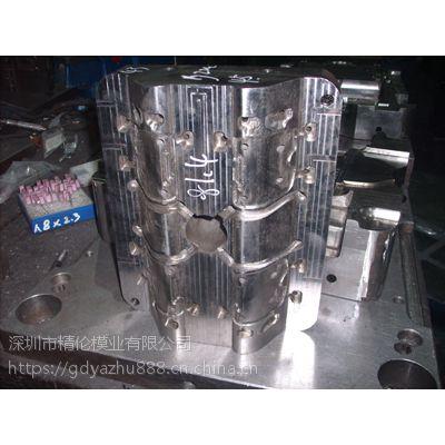 压铸模具供应商 压铸模具制作 合金压铸模具加工