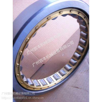 宫本机械专卖NU208轴承