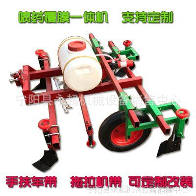 手扶车带覆膜机支持定制四轮车带地膜覆盖机蔬菜大棚多功能覆膜机