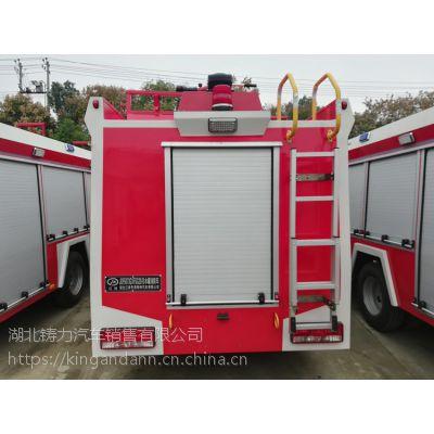 五十铃水罐消防车 供水消防车 厂家直销 配置齐全 修改