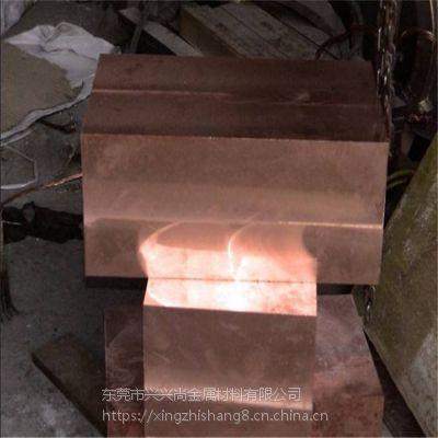 钨铜 CuW70 CuW80 电极耐高温 耐磨钨铜板 棒材 厂家报价