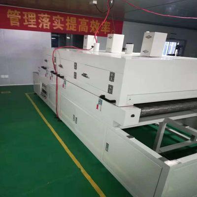 工业隧道炉 电子电器生产线烘干设备 佳邦厂家非标定制