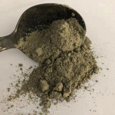驰霖销售 河北优质辉绿岩粉 石家庄水泥铸石粉 铸石粉厂家 优质低价