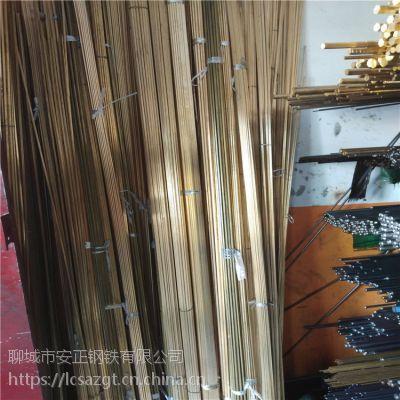 专用生产黄铜棒 黄铜棒生产厂家