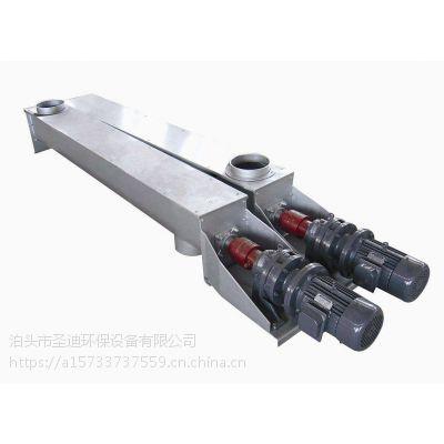 圣迪生产耐高温不锈钢螺旋输送机实体供应价低