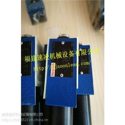 ZDR6DA1-4X 25Y减压阀力士乐