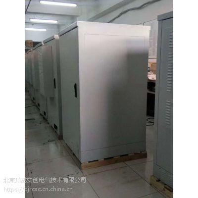 室外电源柜 户外一体化机柜 室外机柜 室外机房 防雨柜 空调柜