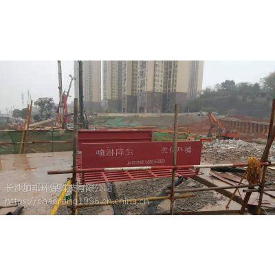 长沙县渣土车洗车平台gb-4888