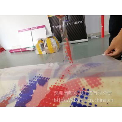 布吉UV定制透明静电膜 磨砂静电膜打白和彩印