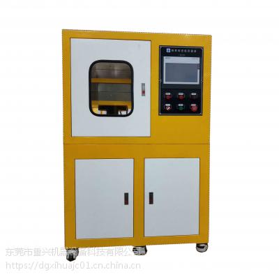 厂家爆款 小型塑料压片机 电加热热压成型机 30T实验室平板硫化机 锡华制造