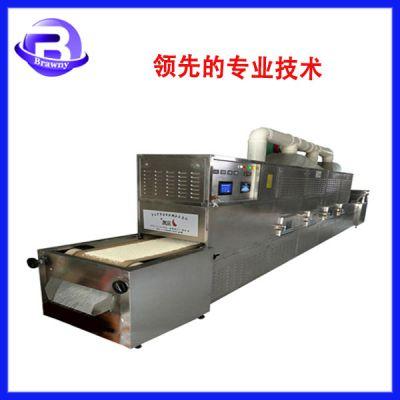 人造花微波干燥机/棉纱布料烘干设备/布朗尼纱线微波干燥设备