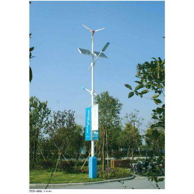专业提供太阳能路灯 太阳能电池板 太阳能草坪灯