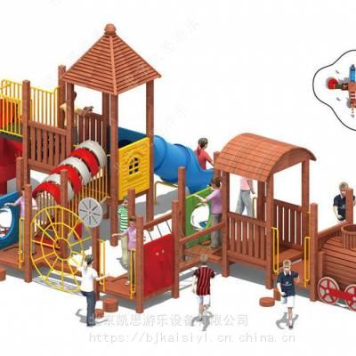 大型户外木质组合滑梯定制 新款多功能拓展训练 幼儿园木质滑梯批发 厂家直销