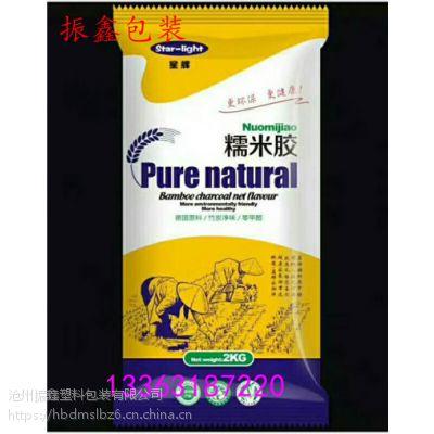 山东振鑫强力型糯米胶包装袋厂家直销加厚蜂蜜包装卷膜材质先进